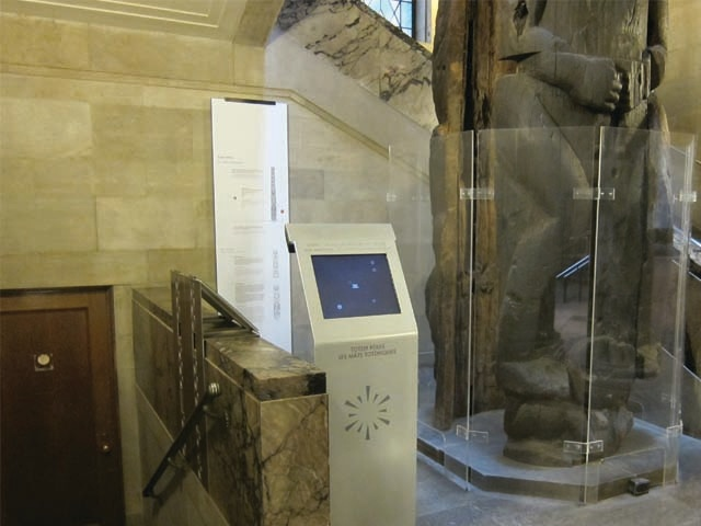the ROM totem pole touch screen kiosk
